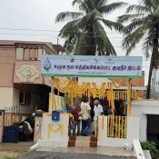 Inauguration of Community Safe Drinking Water Project